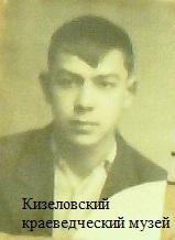 Файл:Касимов Н.А.jpg