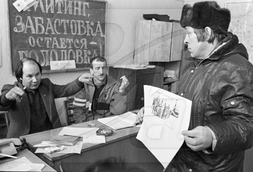 Файл:Новокузнецк-март-1991.jpg