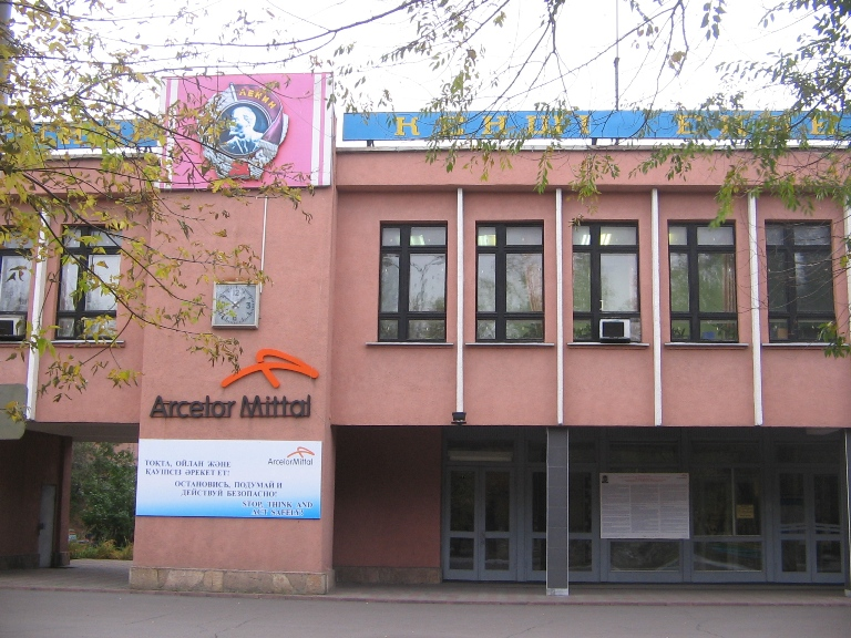 Файл:АБК шахты Костенко.JPG