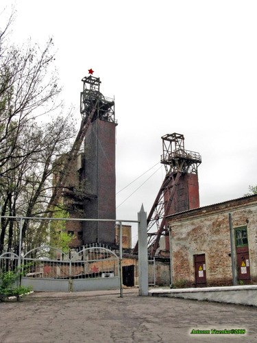Файл:Южная Дзержинск-3.jpg