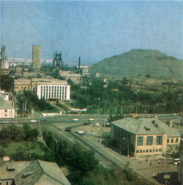 Файл:Шахта Кочегарка-1.jpg