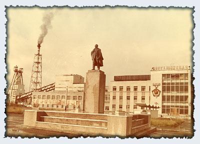 Файл:Воргашорская1.jpg
