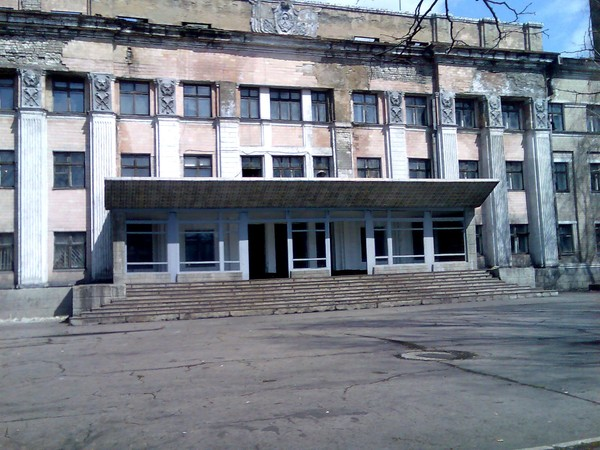 Файл:Шахта имени Гагарина-2.jpg