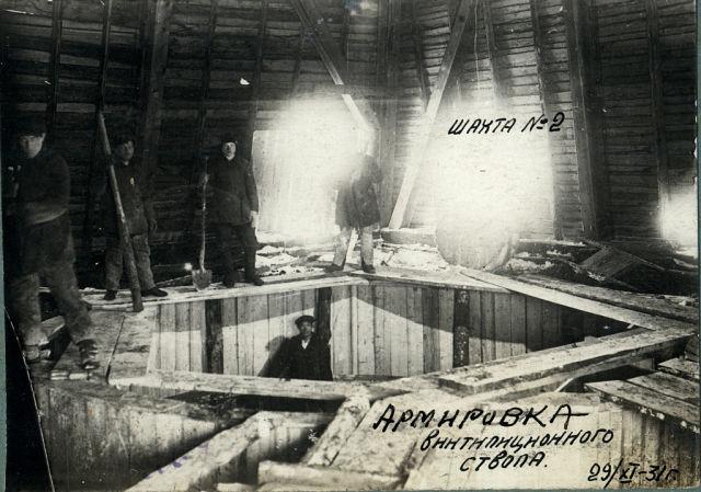 Файл:Шахта Ключевская-1.jpg