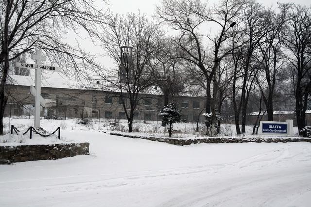 Файл:Свято-Серафимовская-2.JPG