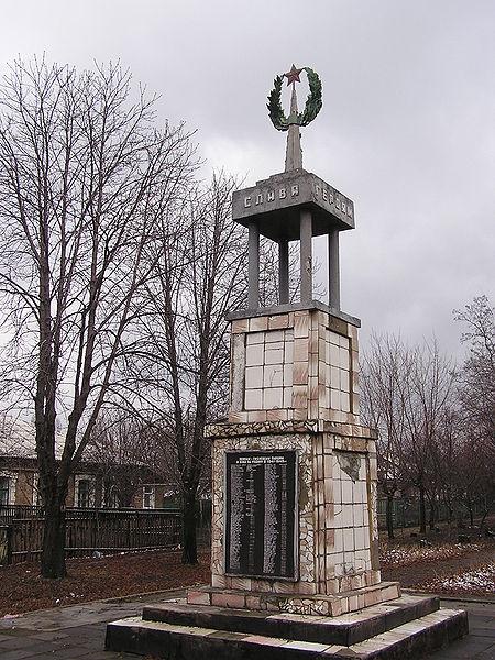 Файл:Лидиевка-4.jpg