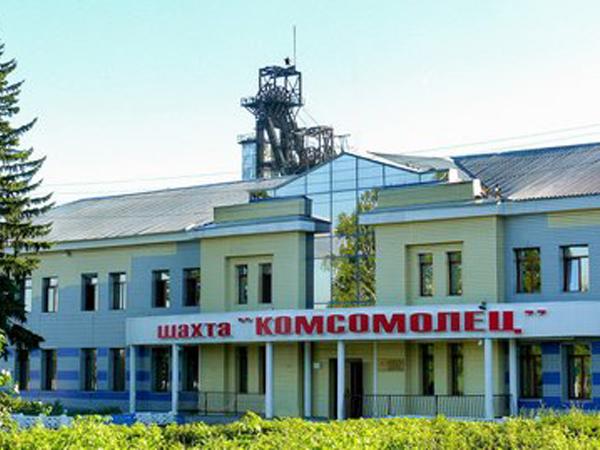 Файл:Комсомолец Ленинск-Кузнецкий-2.jpg