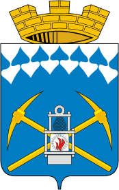 Файл:Coat of Arms of Belovo.png