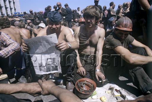 Файл:Донбасс1989-2.jpg
