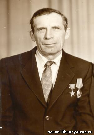 Файл:Леонов Н.Е.jpg