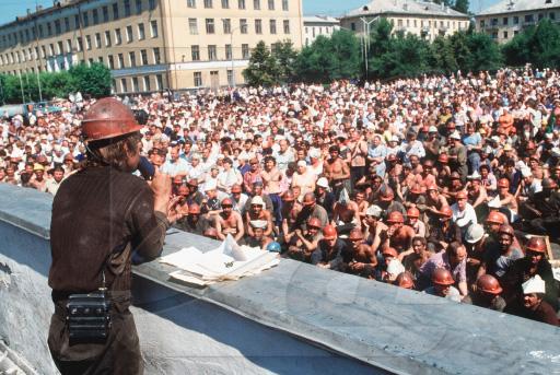 Файл:Кузбасс1989-12.jpg