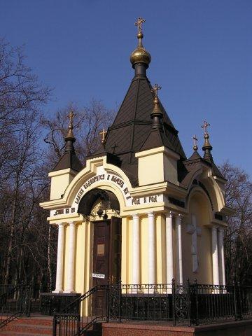 Файл:Св.Варвара Донецк.jpg