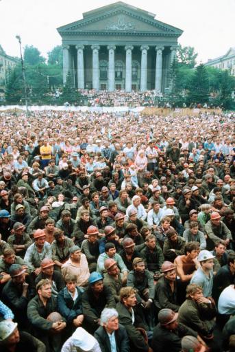 Файл:Кузбасс1989-9.jpg
