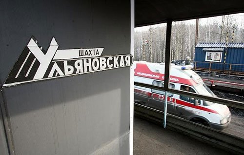 Файл:Авария на Ульяновской.jpg