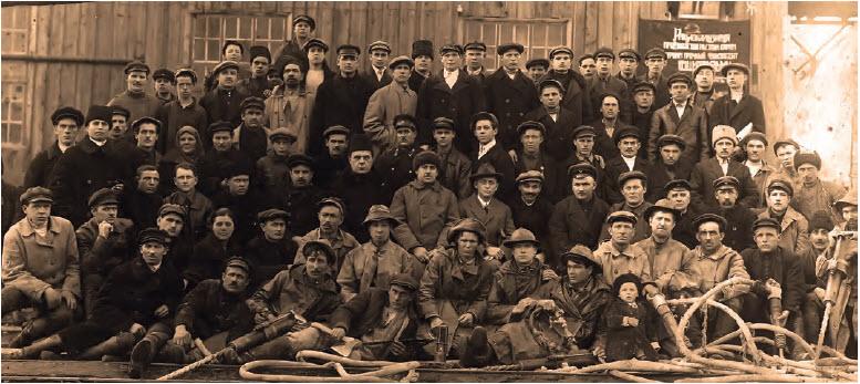 Файл:Шахта Центральная Димитров рабочие.jpg