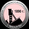 Файл:Донбассантрацит-2.png