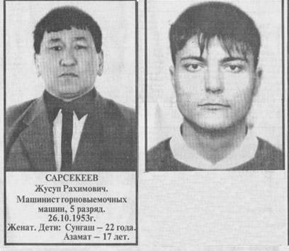 Файл:Шахтинская8.jpg