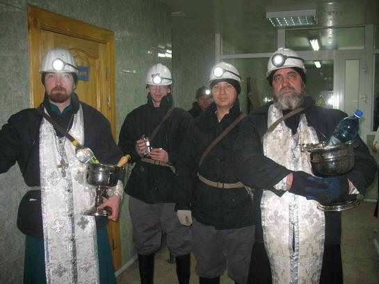 Файл:Священники в шахте.JPG