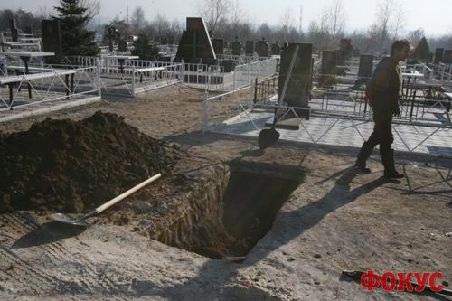 Файл:Похороны на Засядько12.jpg
