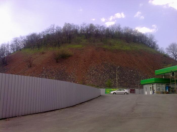 Файл:Террикон шахты 7-8.jpg