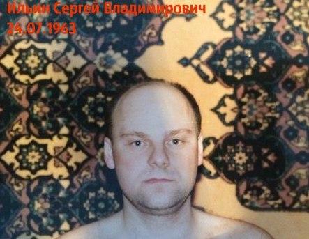 Файл:Ильин С.В.jpg