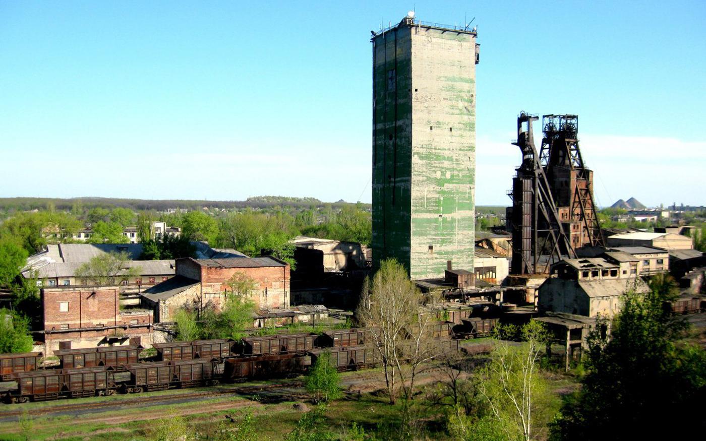 Файл:Шахта Северная Дзержинск-1.jpg