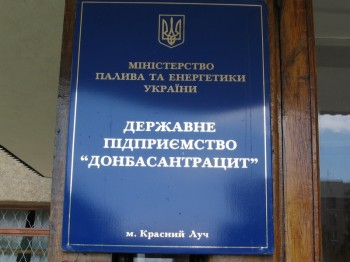 Staatsbetrieb DP Donbasantrazyt, Donbass, Ukraine