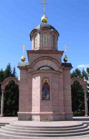 Файл:Св.Варвара Кемерово.jpg