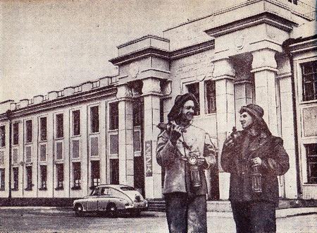 Файл:АБК шахты Центрально-Заводская.jpg