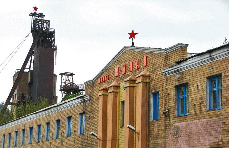Файл:Южная Дзержинск-4.jpg