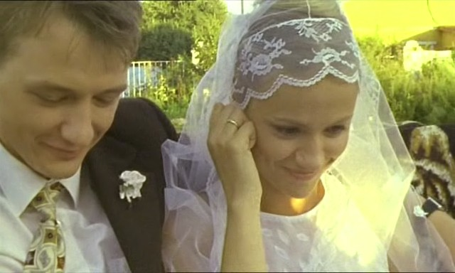 Файл:Свадьба-5.jpg
