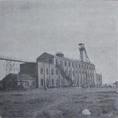 Файл:Rykovskij makarjevskij rudnik.jpg