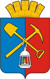 Файл:Coat of Arms of Kiselyovsk.png