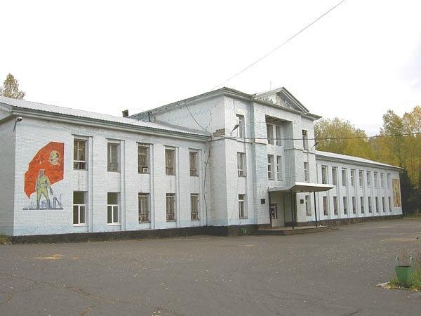Файл:Шахта имени Ленина Междуреченск.jpg