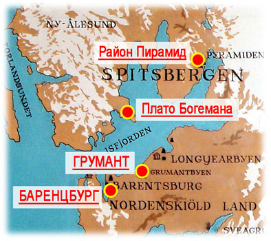 Файл:Арктикуголь карта.jpg