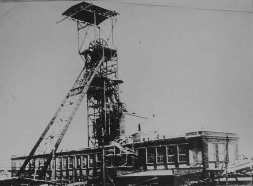 Файл:Шахта Капитальная-2 1937.jpg
