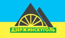 Файл:Дзержинскуголь лого.png