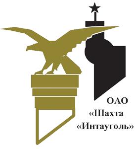 Файл:Intaugol logo.png