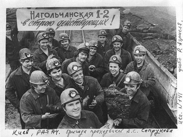 Файл:Шахта Комсомольская Антрацит-1.jpg