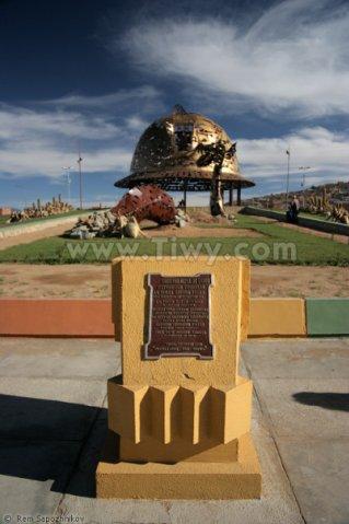 Файл:Оруро Боливия.jpg