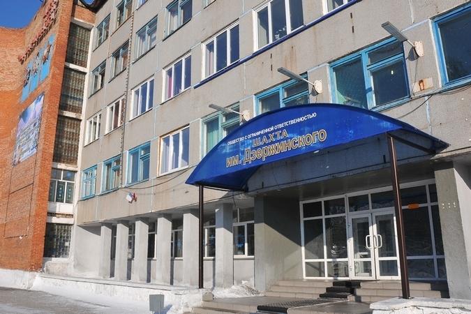 Файл:Шахта имени Дзержинского Прокопьевск.jpg