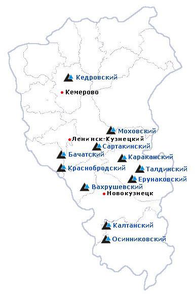 Файл:Кузбассразрезуголь.jpg