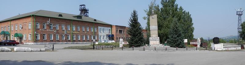 Файл:Шахта Красный Кузбасс-1.jpg