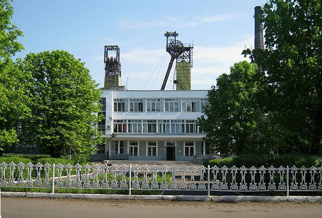 Файл:Червоноградская-1.jpg
