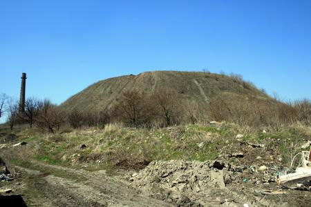 Файл:Террикон шахты Пролетар.jpg