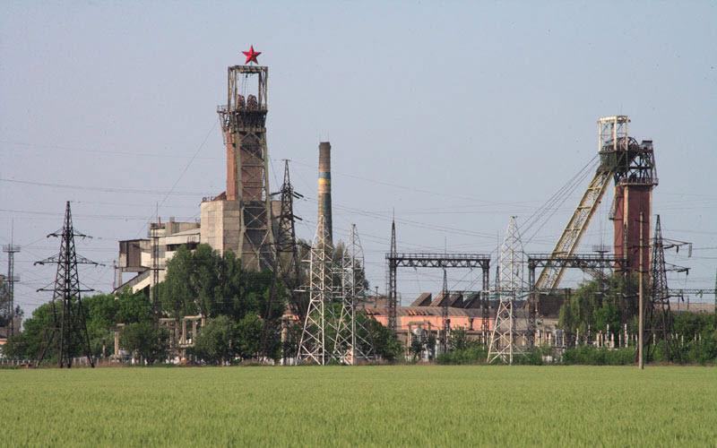 Файл:Dneprovskaya Mine 1.jpg