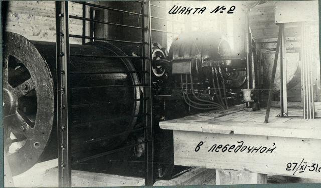 Файл:Шахта Ключевская-9.jpg