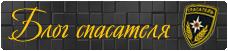 Файл:Bescomblog.png