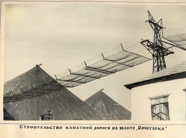 Файл:Кочегарка-6.jpg