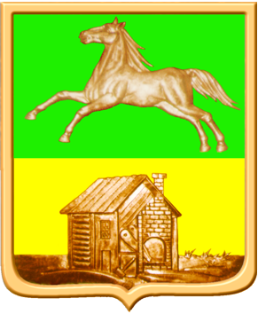 Файл:Coat of Arms of Novokoeznetsk.png